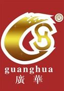 山东廣華农产品公司