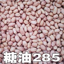 4月30日部分w88下载菜油优德w88登陆